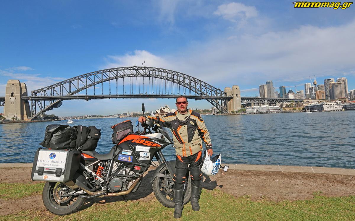 Πρόσκληση για ραντεβού με τη Νότια Αυστραλία