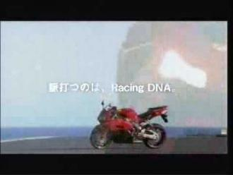 HONDA CBR1000RR 2004 commercial Japan